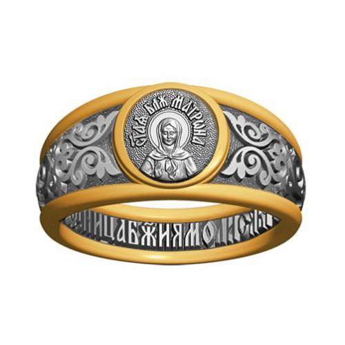 Кольцо с молитвой к святой Матроне Московской