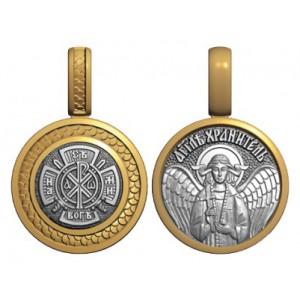 Георгиевский крест. Ангел Хранитель. Образок Арт. 08.116