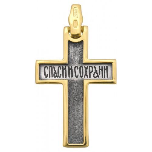 Нательный православный крест «Поклонный» 516