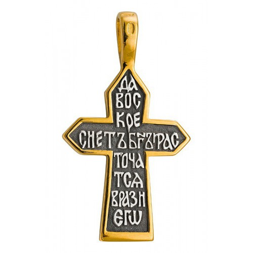 Нательный «Пасхальный» крест с гранатами (женский)