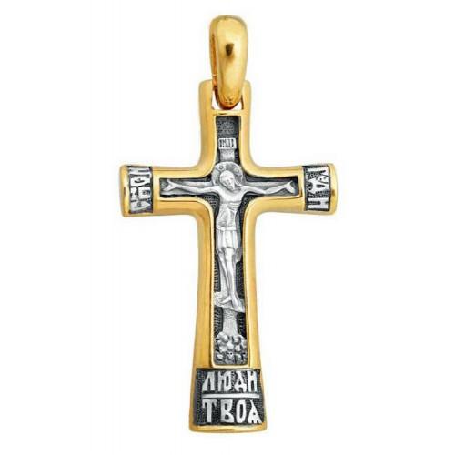 Нательный православный крест «Спаси Господи люди Твоя» 553