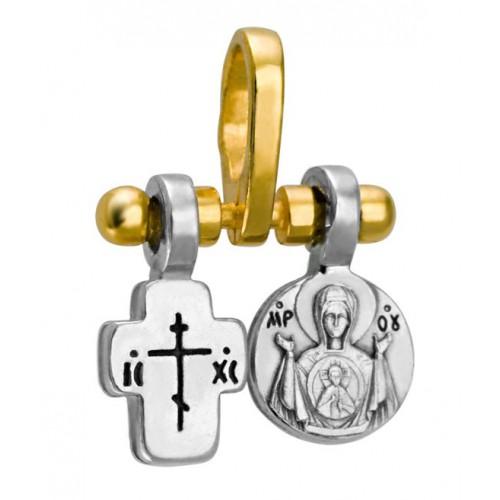 Крест с образом Божией Матери «Знамение» 661