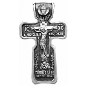 Большой крест «Распятие. Свт. Николай Чудотворец» 662
