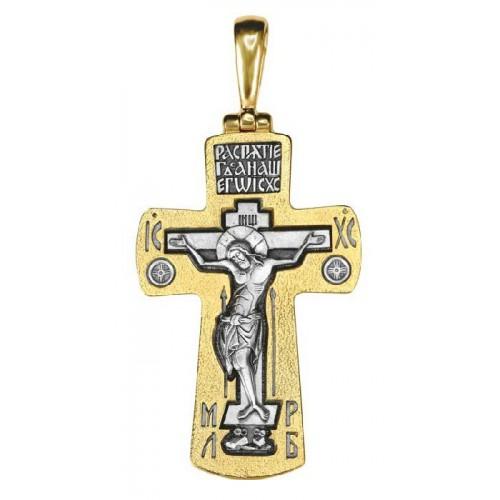 Православный нательный крест «Стена Нерушимая» 720