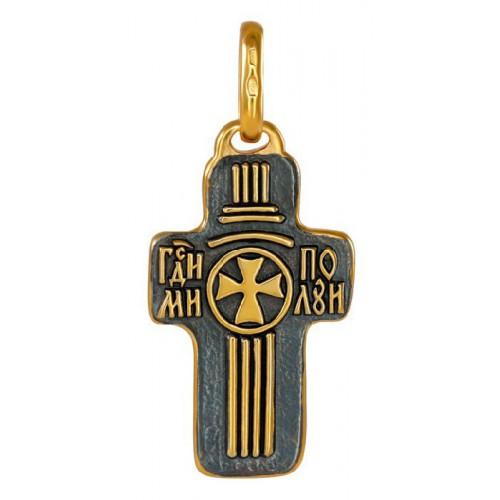 Нательный православный крест «Господи Помилуй» (Кс.785)