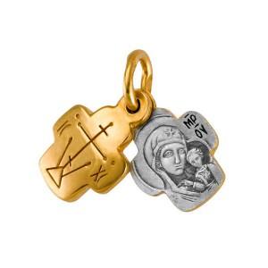 Нательный православный крест «Складенец» (Кс.625)