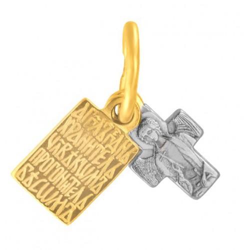 Нательный крестик с подвеской «Ангел Хранитель» (Кс.664)