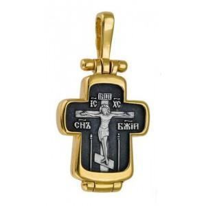 Крест-складень с образом свт. Николая Чудотворца 696