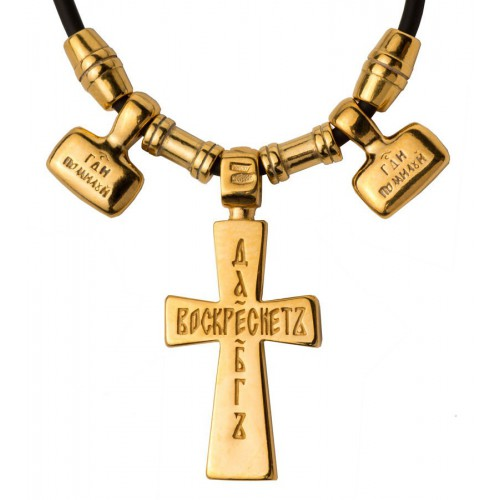 Четырехконечный нательный крест. Молитва «Да воскреснет Бог»