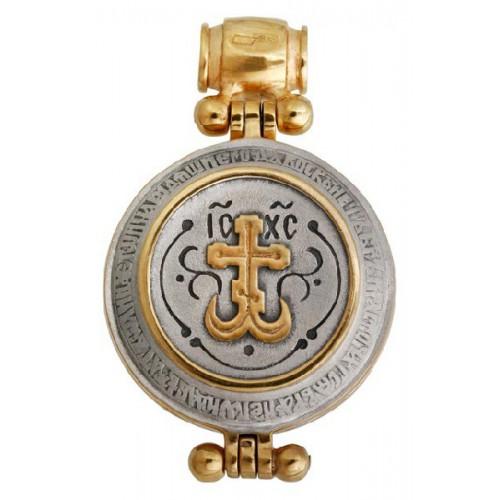 Образ-мощевик «Троица» 520