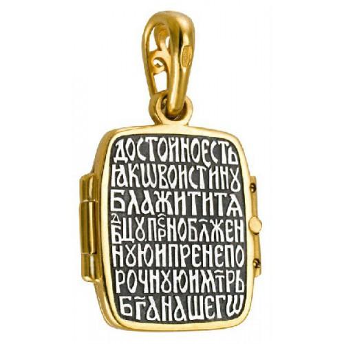 Образ Божией Матери «Владимирская» 627-1 (фианит)