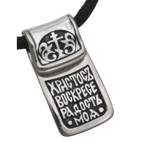 Образ «Пр. Серафим Саровский» 562С