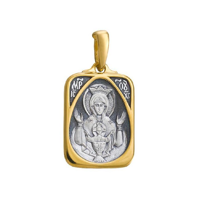 Образ Божией Матери «Неупиваемая Чаша» 573