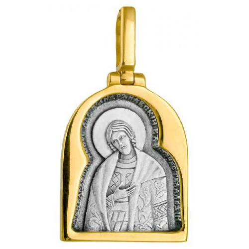 Образ «Св. Александр Невский» 606