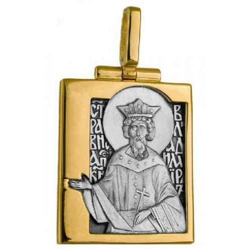 Образ «Святой равноапостольный князь Владимир» 607