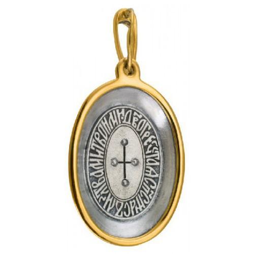 Нательная икона. Божия Матерь «Иверская» 622