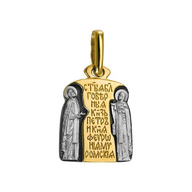 Образ «Святые Петр и Феврония» 632