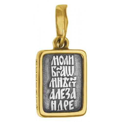 Образ «Святой благоверный князь Александр Невский» 676