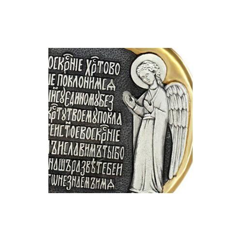 Подвеска «Ангел с молитвой «Воскресение» 788