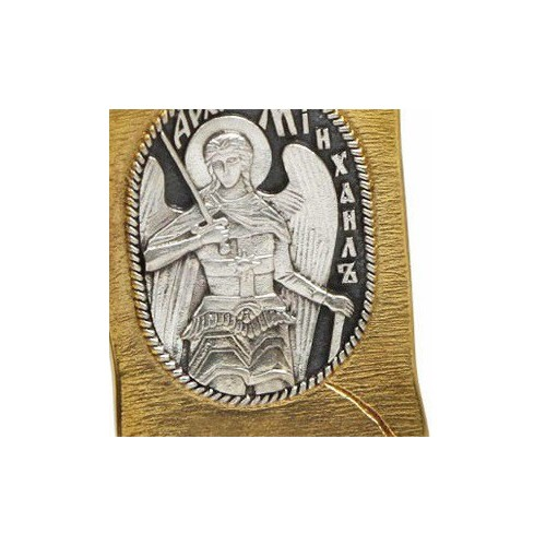 Образ «Архангел Михаил» 744