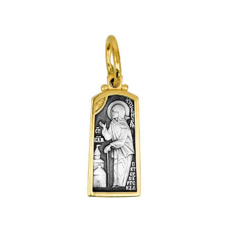Образ «Св. блаженная Ксения Петербургская» 685