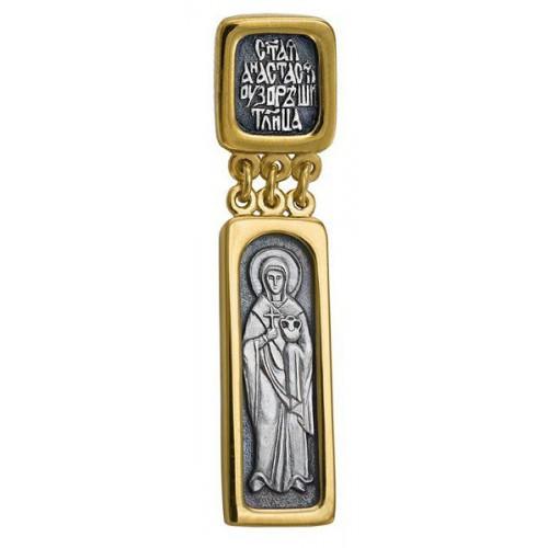 Образ «Св. Анастасия» 579
