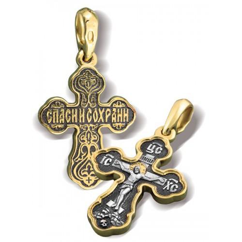 Нательный православный крест «Распятие» КР 009
