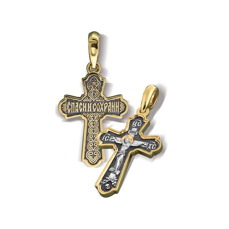 Нательный православный крест «Распятие» КР 010