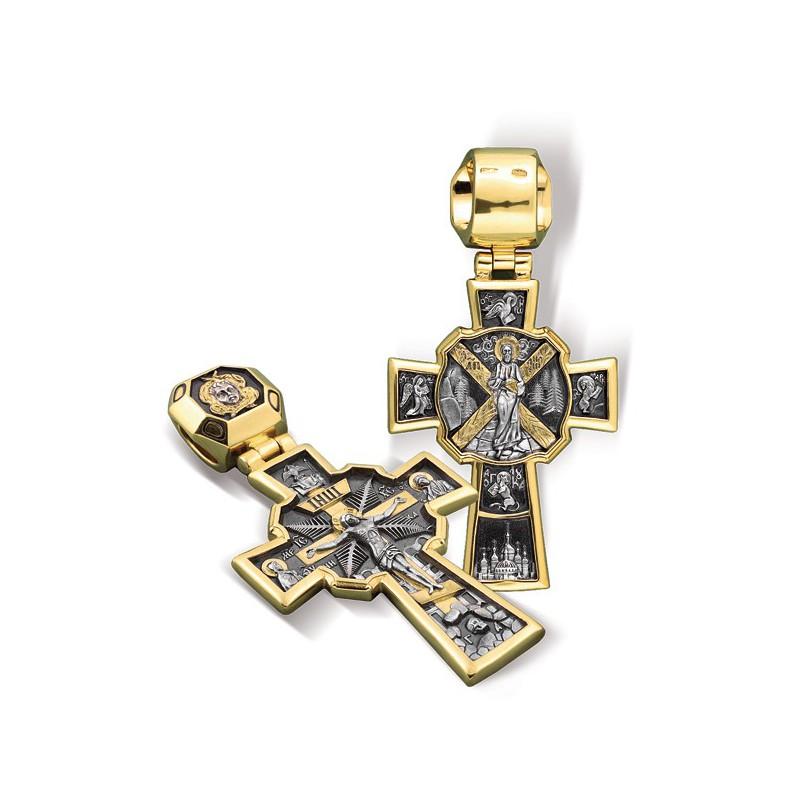 Нательный православный крест «Андреевский» КР 030