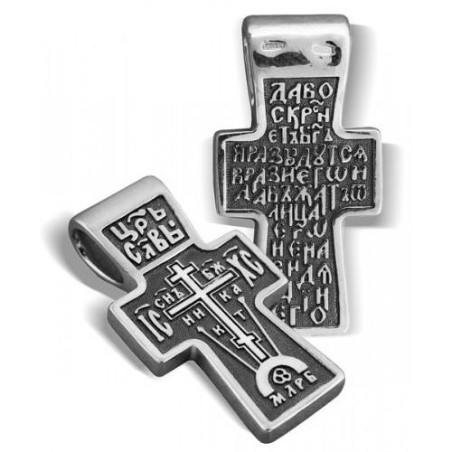 Крест старообрядческий «Голгофский» монастырской мастерской КР 001с