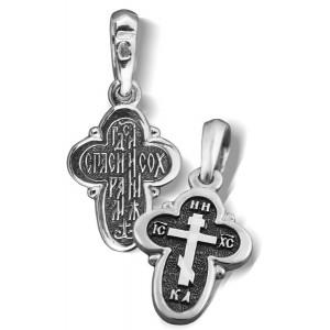 Нательный православный крест «Осьмиконечный» КР 003с