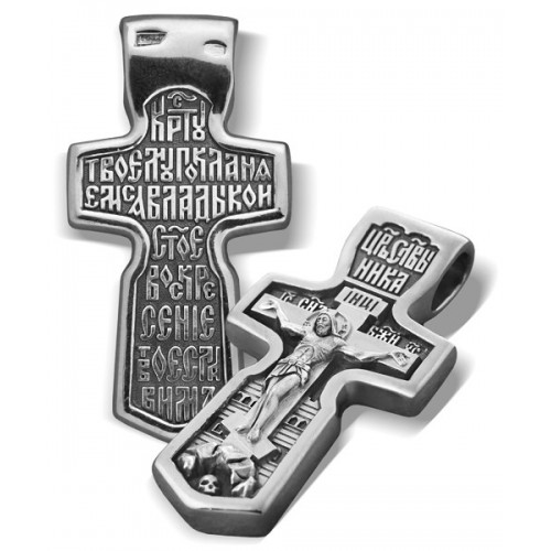 Серебряный нательный крест «Четырёхконечный» с чернением КР 005С