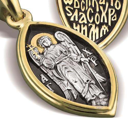 Образ «Святой Ангел-хранитель» ПД009