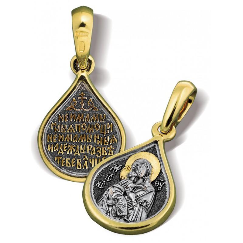 Владимирская икона Божией Матери «Умиление» ПД011