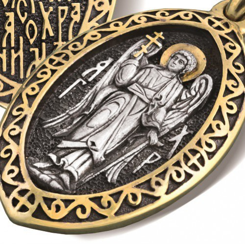 Святой Ангел-Хранитель. Нательная икона ПД 013