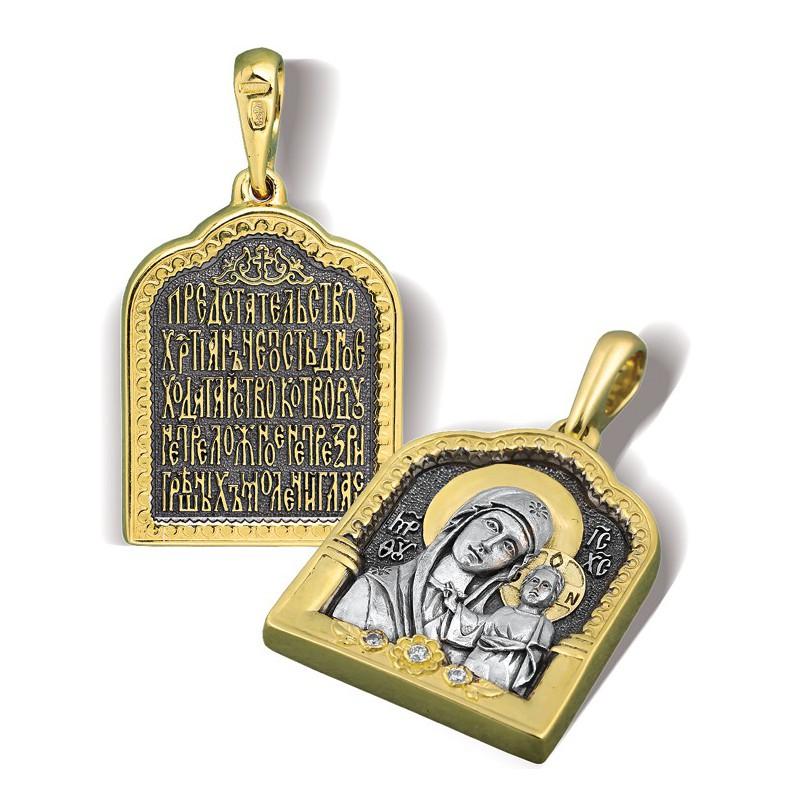 Образ «Казанская икона Божией Матери» ПД017 (фианитт)