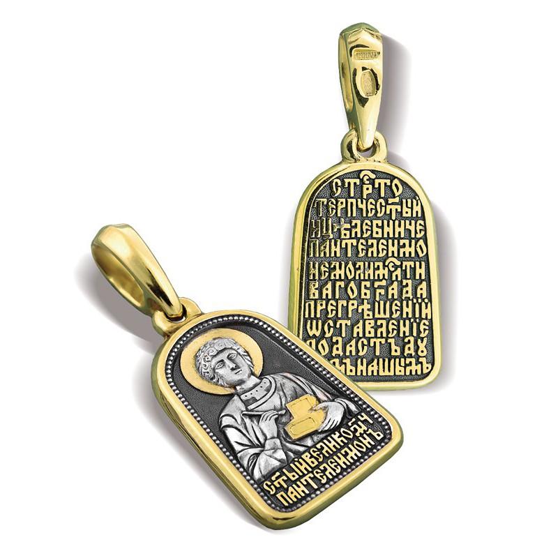 Образ «Святой великомученик целитель Пантелеймон» ПД020