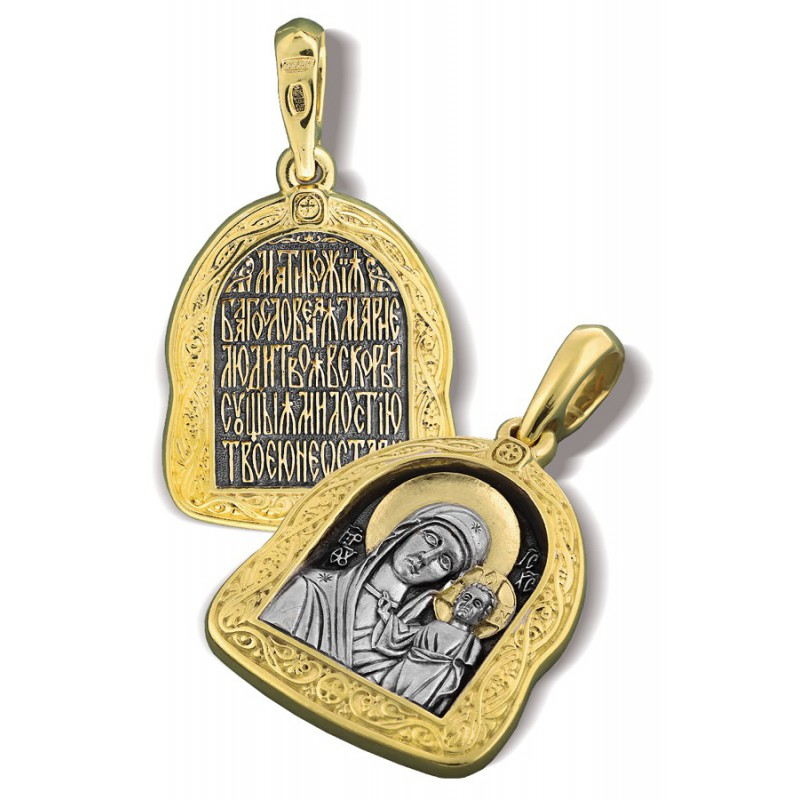 Образ «Казанская икона Божией Матери» ПД025