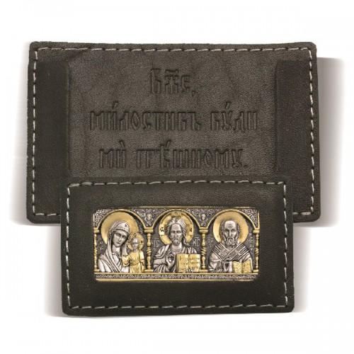 Икона дорожная в кожаном футляре ИД-ЧФ-1