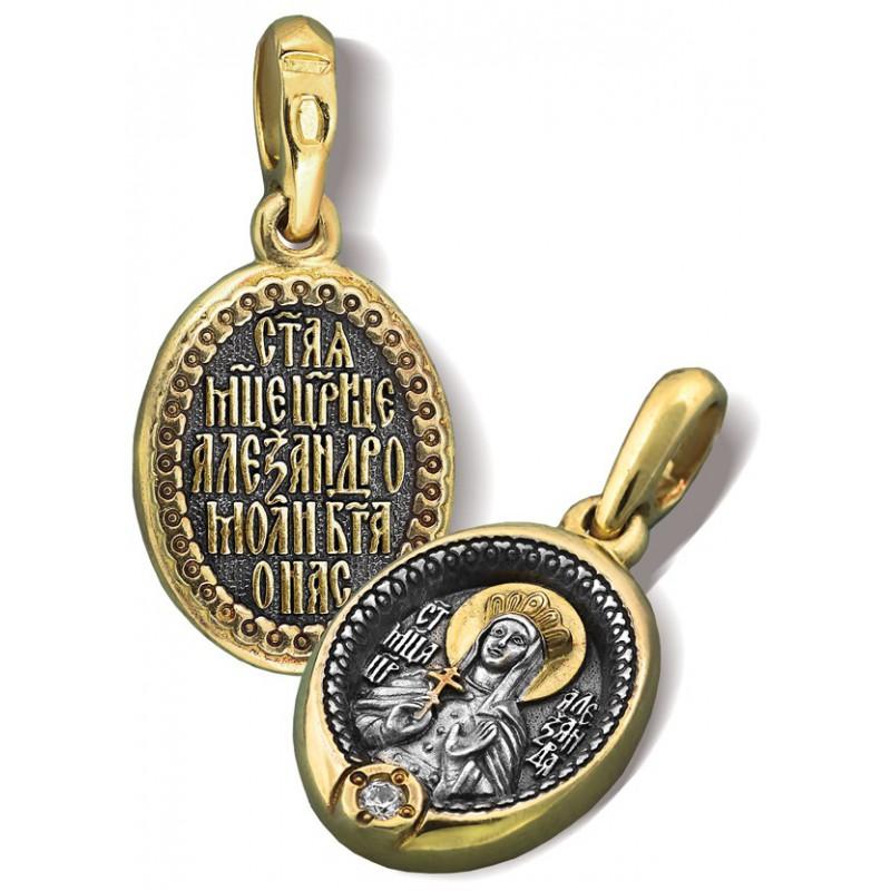 Образ «Святая мученица царица Александра» ПД045 (фианит)