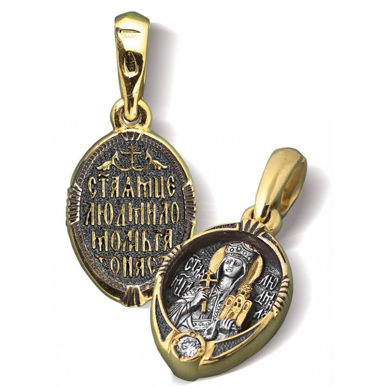 Образ «Святая мученица Людмила» ПД046 (фианит)