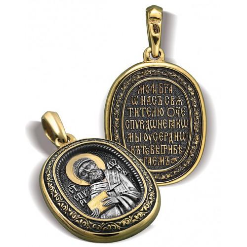 Образ «Святитель Спиридон Тримифунтский» ПД067