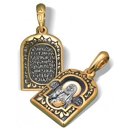 Образ «Святой Патриарх Тихон» ПД074