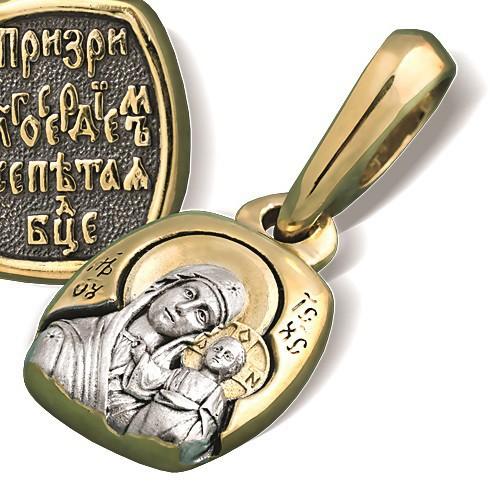 Образ «Казанская икона Божией Матери» ПД084