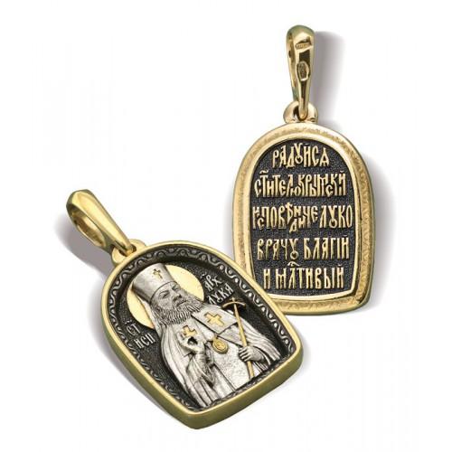Образ «Святой Лука Крымский (Войно-Ясенецкий)» ПД087