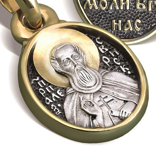 Образ «Святой Александр Свирский» ПД096