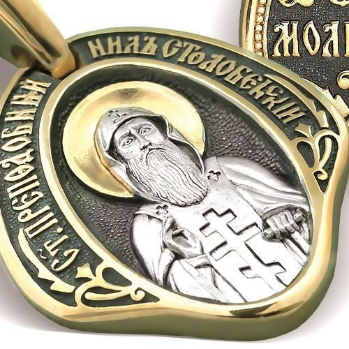 Образ «Преподобный Нил Столобенский» ПД098