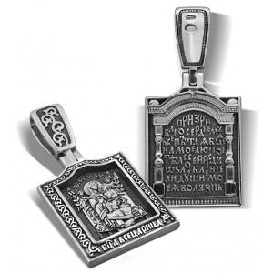 Образ «Икона Божией Матери «Всецарица» ПД005