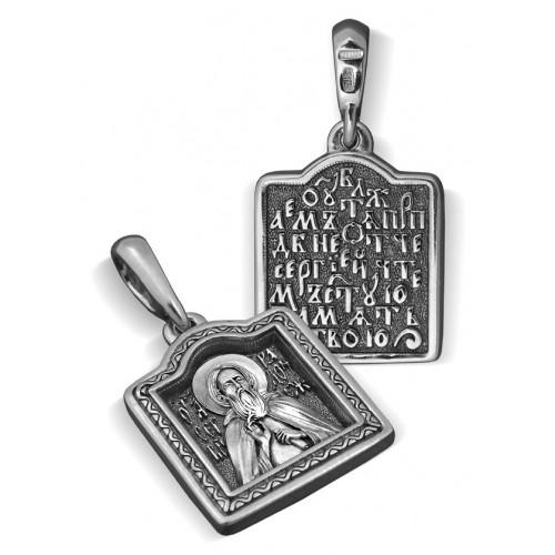 Нательная икона «Преп. Сергий Радонежский» ПД 006с