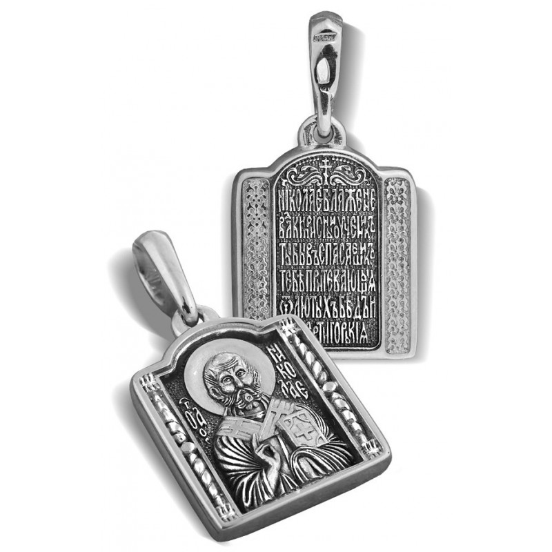 Образ «Св. Николай Мирликийский Чудотворец» ПД010